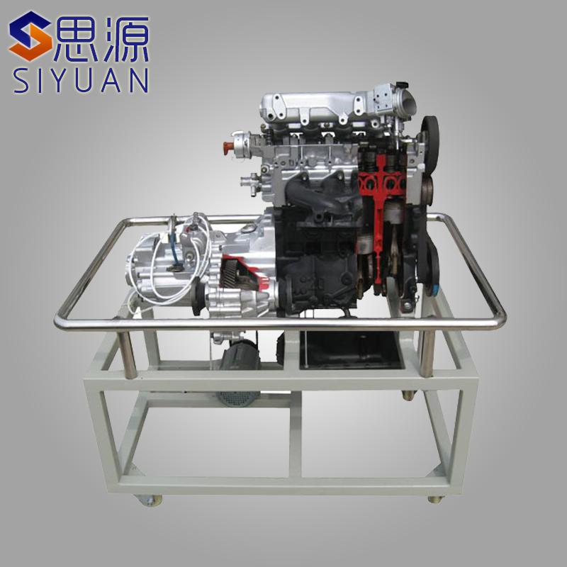 汽车发动机变速器解剖模型实训实验台