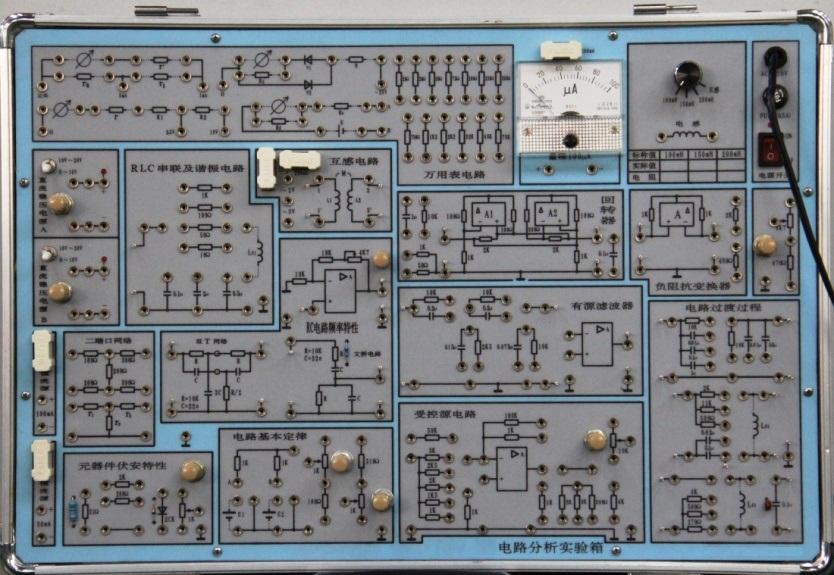 有源滤波器 13.交流电路中的互感 14.二端口网络的研究 15.