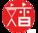 北京文香信息技术