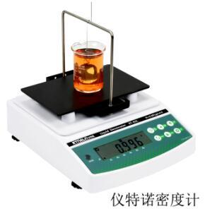 仪特诺阐述液体密度计设计的巧妙处