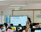 群英荟萃展风采,信息技术促提升——桂林市第十四届展评活动圆满落幕