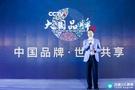 兰迪少儿英语携手CCTV大国品牌,为中国孩子圆梦