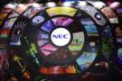 投影赋予景观新生!2018鸿合&NEC工程投影案例大赏—文化旅游篇