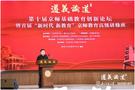 重磅!北京师范大学教育集团与希沃正式签署战略合作协议