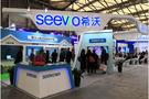 近观中国(上海)国际学前教育博览会,希沃幼教交互智能平板夺人眼球