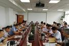 金寨县全面部署校外培训机构、民办幼儿看护点集中治理工作