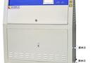 紫外线老化试验箱灯管应该如何选择?