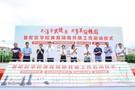 """上海市普陀区:开启校园""""共享健身""""模式"""