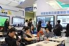 乐知行-锐取携手共建数字校园 联合华美亮相北京教育装备展