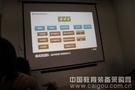 应战2016威成亚开展营销人员业务培训