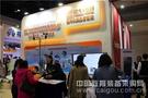 数字化实验教学领先者远大网络现身北京展
