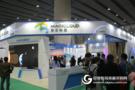 玩转3D教学 云幻科教亮相第73届中国教育装备展
