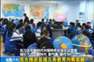 中教启星助推天水县域义务教育均衡发展