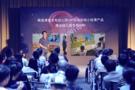 靈智創優旗下精準課堂在京召開代理商大會,為合作方帶來轉型動力