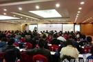 第三届中国方便与休闲食品产业发展论坛在京召开
