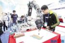 厦门工博会昨日开幕 机器人才艺让人惊叹
