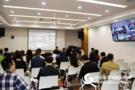 重庆九龙坡区微信直播应用交流会召开