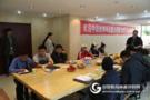 中国教育学会重点课题专家代表到体科健参观交流