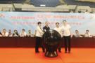 浙江省青少年学生阳光体育运动会开幕