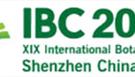 第19届国际植物学大会将召开 乾菲诺盛装出席