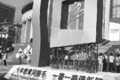 """东盟国家职业教育共享""""中国机遇"""""""