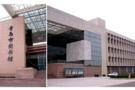 移动图书馆资源系统 信息服务现代移动平台