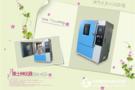 换气式老化试验箱企业的发展助力