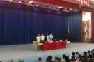 达内联手铜仁职业学院 共同建设智慧校园