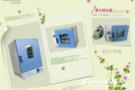用户可自行解决的真空干燥箱故障有哪些?