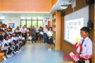 西南中学书香校园建设获教育界人士点赞