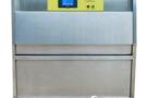 恒泰丰科紫外老化试验箱签约西安电子科技大