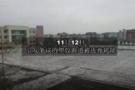 """杭州校园""""毒跑道""""检测:成品符现行国标"""