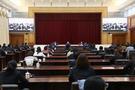 辽宁省政府召开全省加强义务教育阶段学生作业管理推进中小学生减负工作电视电话会议