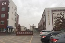 碧海扬帆5.8G无线高清视频展台,吹响课堂教学改革号角