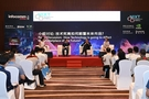 NIXT! 高峰会议 创启视听行业的新发展浪潮