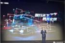 恒润科技助力一汽解放L4智能卡车发布!