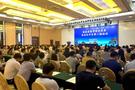 """建國70周年教育成就矚目 """"好專業""""助力教育信息化進程"""