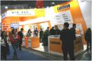 Labthink兰光携系列产品出战CHINAPLAS2018