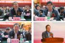 北京工商大学隆重召开环境工程专业成立四十周年庆祝大会暨环境发展高端论坛