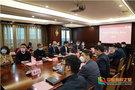 """上海音乐学院、武汉音乐学院毕业生就业创业工作""""一帮一""""行动云签约仪式举行"""