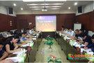 """安徽工业大学启动""""十四五""""发展规划编制工作"""