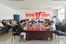 淮北师范大学召开新学期工作部署会议