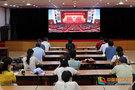 江汉大学组织全校师生观看全国抗疫表彰大会直播