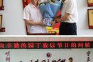六盘水师范学院开展教师节走访慰问活动