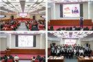 北京工商大學舉辦2019-2020學年本科生國家獎學金評審會