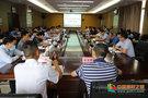 贛南醫學院召開更名大學迎檢工作沖刺動員會