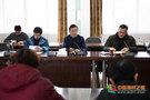 乐山师范学院召开新校区建设需求研讨会