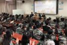 汉中职业技术学院经管学院召开2020级迎新暨军训动员大会
