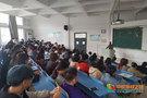 蚌埠学院召开2020-2021学年学生教学信息员工作培训会