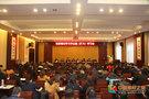 西安文理學院黨委召開第15次理論學習中心組學習會